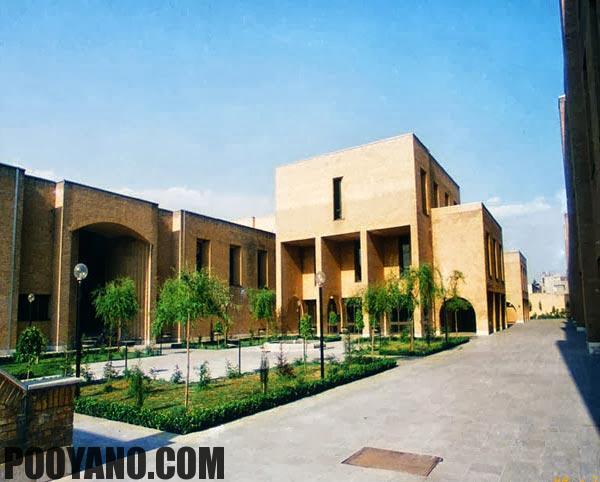 ساختمان میراث فرهنگی تهران