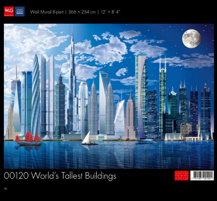 پوستر برج آسمان خراش - کاغذدیواری سه بعدی پوستر W+G دکوراسیون داخلی