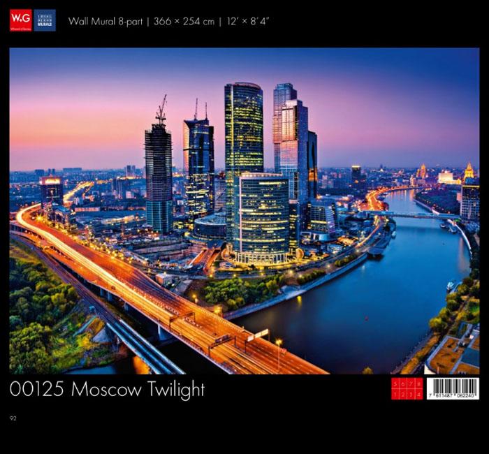 پوستر شهری مسکو - کاغذدیواری سه بعدی پوستر W+G دکوراسیون داخلی