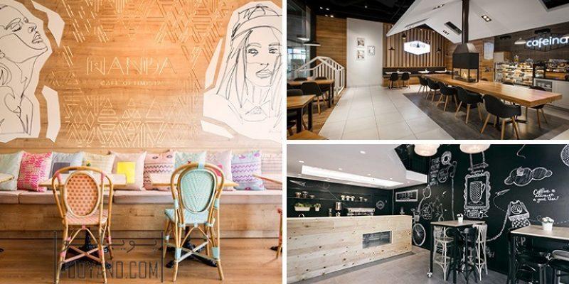 ۱۴ دیزاین و طراحی داخلی کافی شاپ های اروپایی که شما را مشتاق نوشیدن یک قهوه خواهد کرد