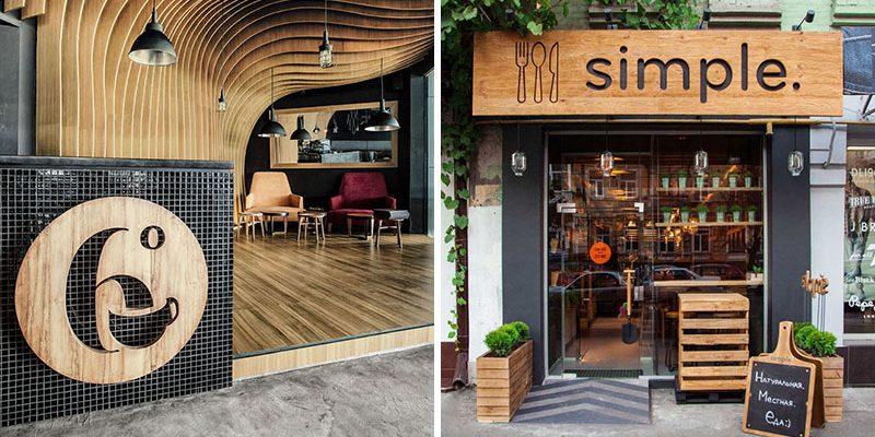 ۹ ایده طراحی تابلو های چوبی مدرن در طراحی نما مغازه تجاری و دکوراسیون