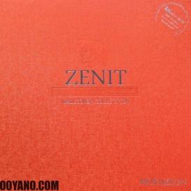 کاغذدیواری زنیت ZENIT