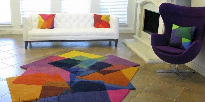 فرش های مدرن تفاوت و تنوع را به دکوراسیون خانه می آورد