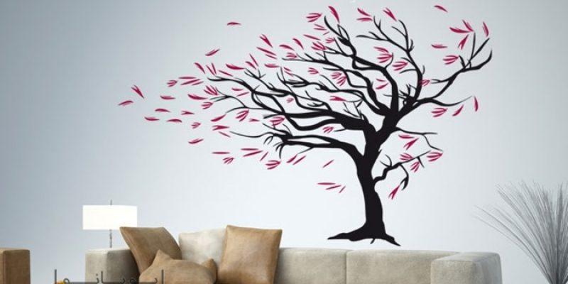استیکر دیواری : تغییر دکوراسیون منزل با هزینه و سرعت باورنکردنی