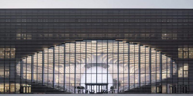 معماری کتابخانه عمومی Tianjin Binhai / شرکت معماری MVRDV