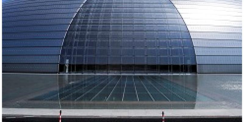 تالار بزرگ ملی نمایش در شهر پکن