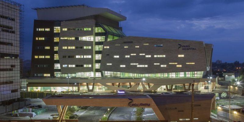 معماری و طراحی بیمارستان پارس رشت توسط معماران موج نو