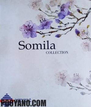 کاغذدیوای سومیلا