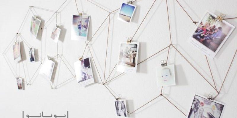 نحوه نمایش گذاشتن عکس ها در خانه با ایده های دست ساز زیبا