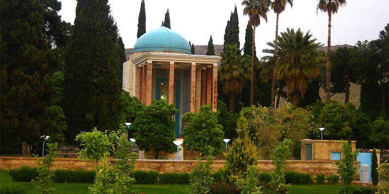 معماری آرامگاه شیخ سخن سعدی