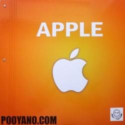 کاغذدیواری اپل APPLE