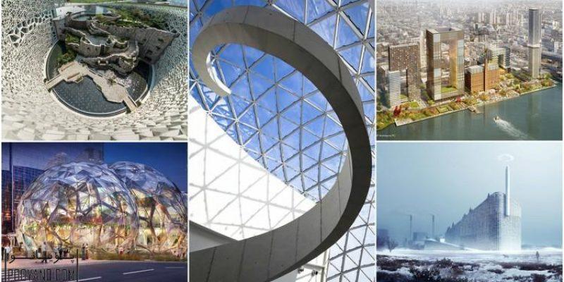 خلاقترین شرکتهای معماری در دنیا