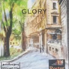 کاغذ دیواری گلوری GLORY