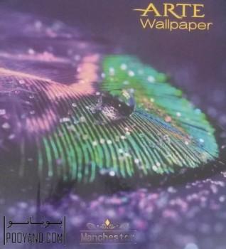 MANCHESTER WALLPAPER