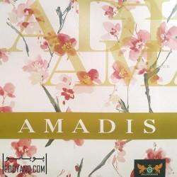 کاغذدیواری آمادیس AMADIS