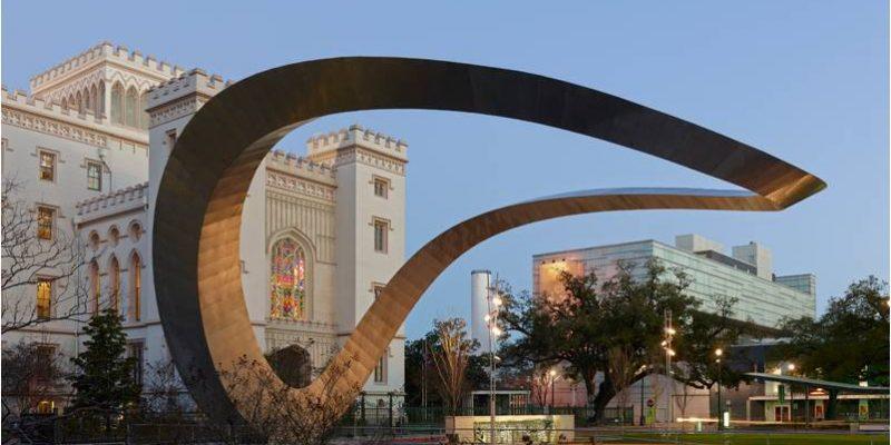 معرفی یک یادواره شهری