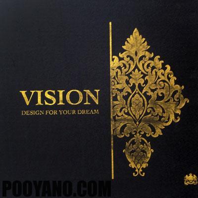 کاغذدیواری ویژن VISION