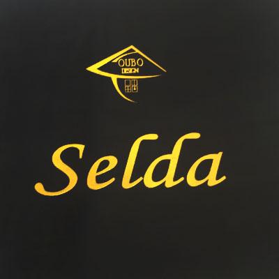 کاغذدیواری سلدا SELDA