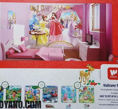 پوستر کودک والتستیک