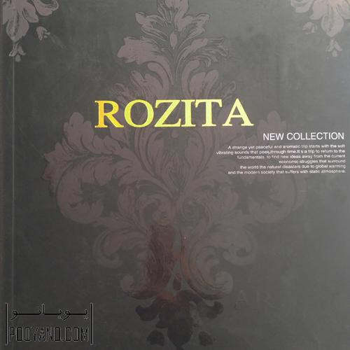 کاغذدیواری رزیتا ROSITA