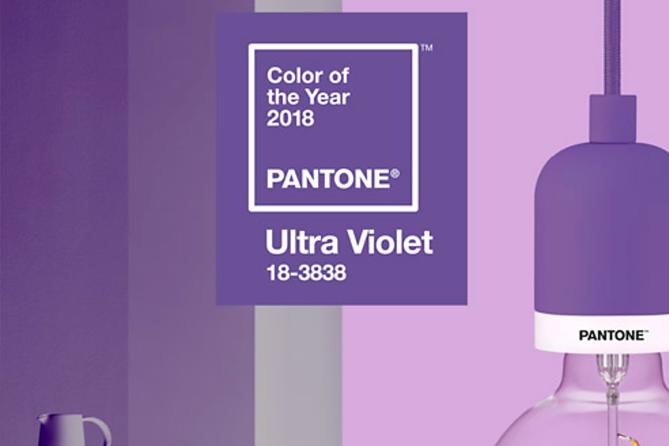 رنگ بنفش 2018 | دکوراسیون داخلی پویانو