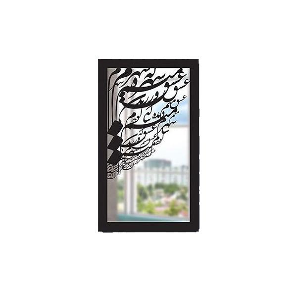 تابلو آینه هنری سالی وان مدل K6