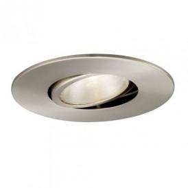 چراغ هالوژن سقف کاذب نقره ای