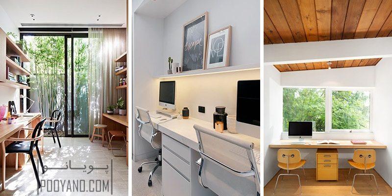 ۱۵ طراحی دفتر کار خانگی دو نفره