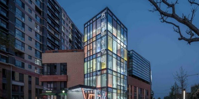 طراحی داخلی پیش دبستانی وانک / dot Architects