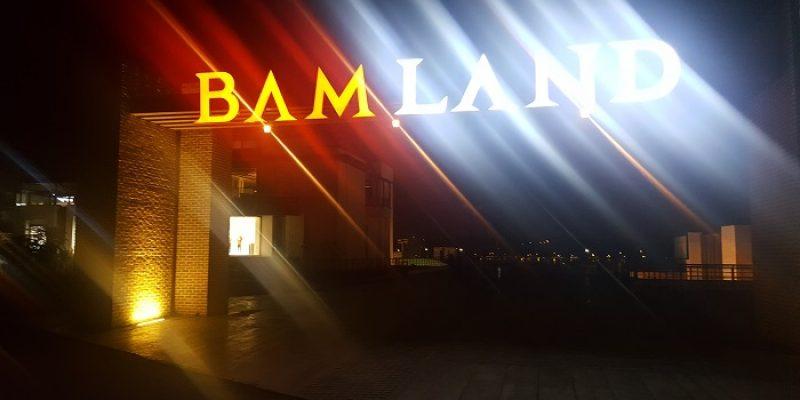 بام لند Bamland : معماری و طراحی داخلی مرکز تجاری تفریحی بام لند پدیده گردشگری تهران