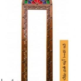 آینه ایستاده چوبی کد ۱۰۰۵۱